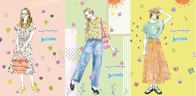 miyo_tsuchiya×jocomomola_202104_ポストカード-まとめ.jpg
