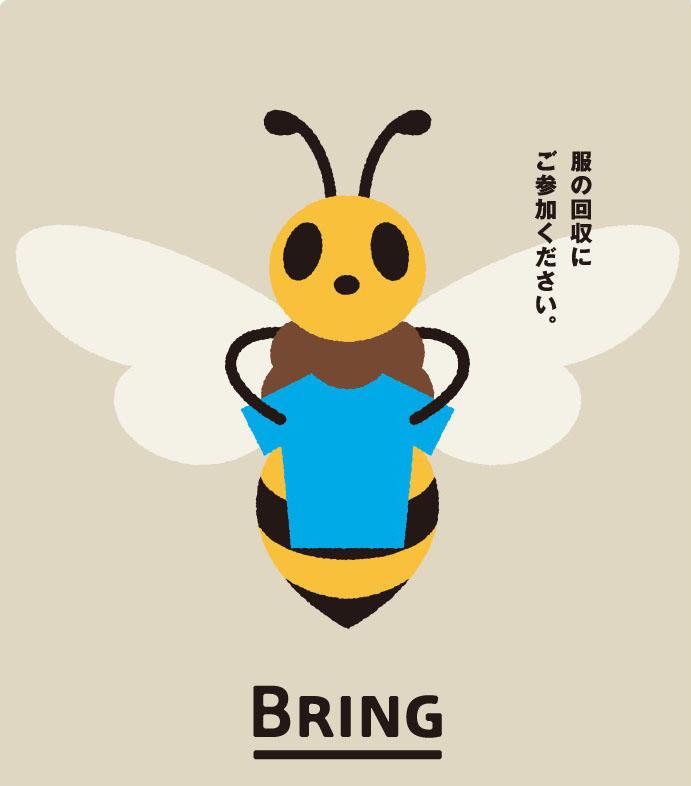 BRING_POP(itokin).jpg